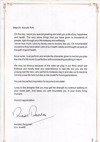 Amitabh Bachan Letter
